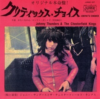 Johnny Thunders & The チェスターフィールド, チェスター フィールド Kings