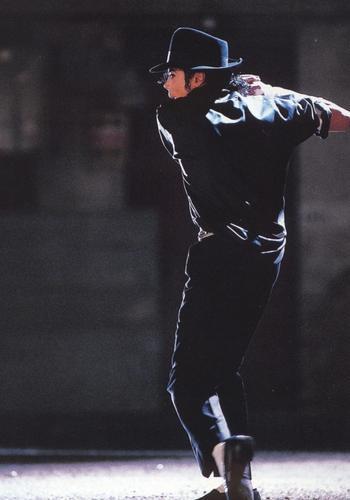 """MJ's """"backside"""""""