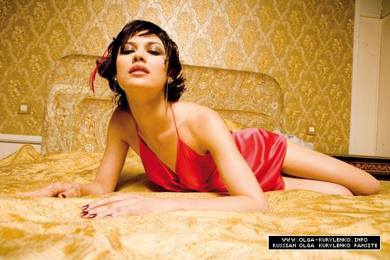 Olga Kurylenko | Maxim Photoshoot (2008)