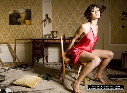 Olga Kurylenko achtergrond probably containing a maillot, a leotard, and tights titled Olga Kurylenko | Maxim Photoshoot (2008)