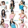 SNSD/GIRLS GENERATION - girls-generation-snsd photo