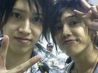 Sakamoto Twins