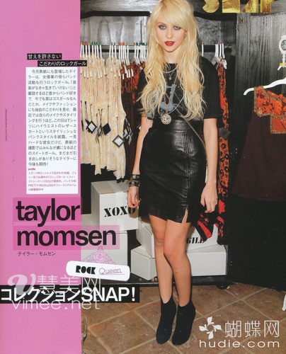 Scans from Taylor Momsen's Nylon Giappone issue
