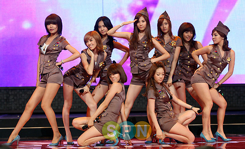 Girls Generation/SNSD wallpaper containing a leotard titled genie