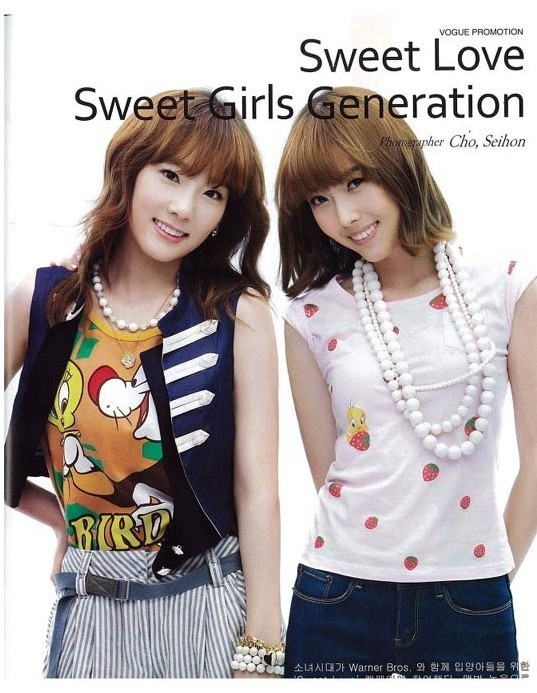 Girls Generation Taeyeon. Girls Generation Taeyeon.
