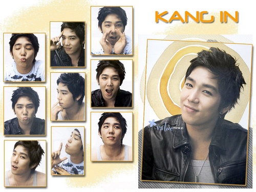 Super Junior Обои probably with a newspaper, a portrait, and Аниме entitled Kangin
