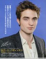 New Rob's Pictures from Japan - twilight-series photo