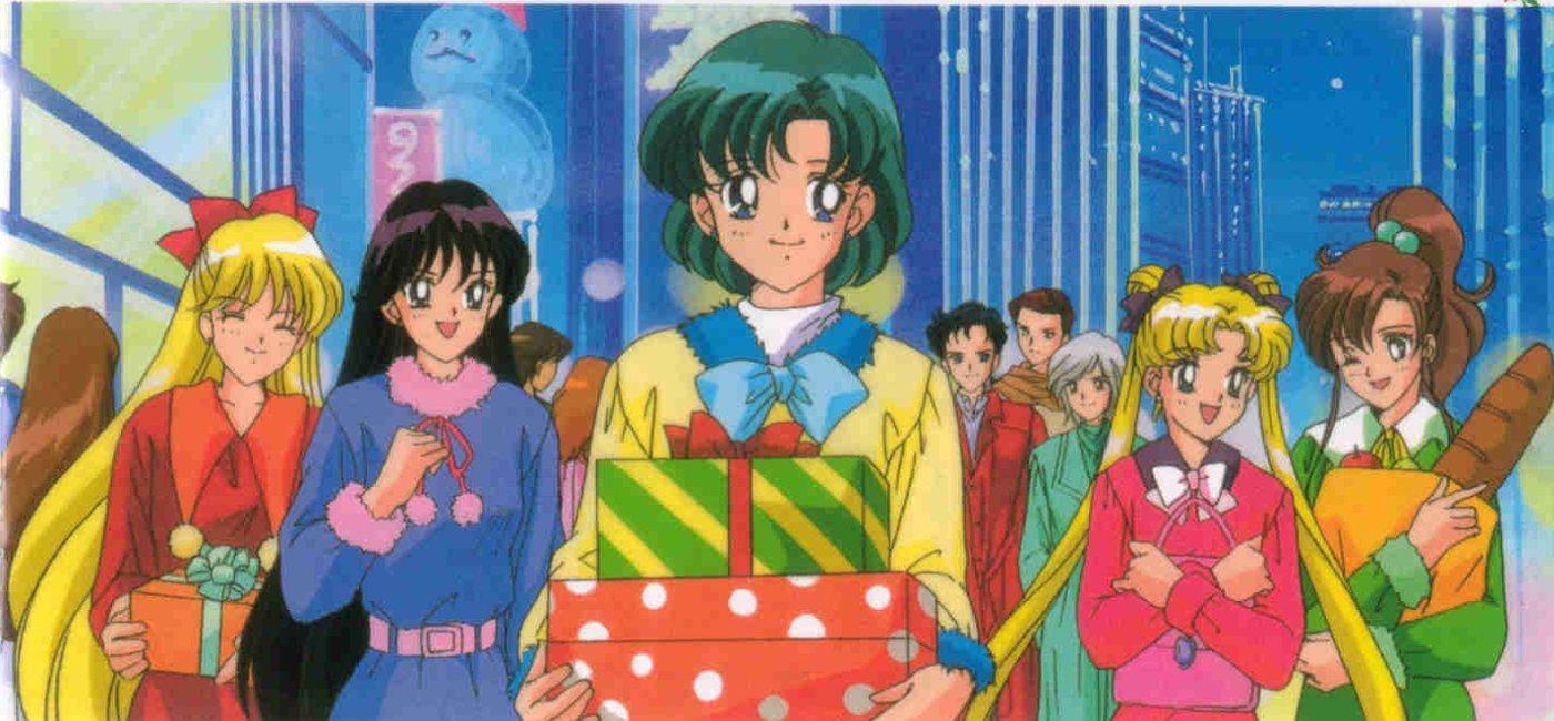 Sailor Moon Sailor Stars Xmas