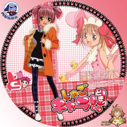 Shugo Chara!! Doki DVD 5