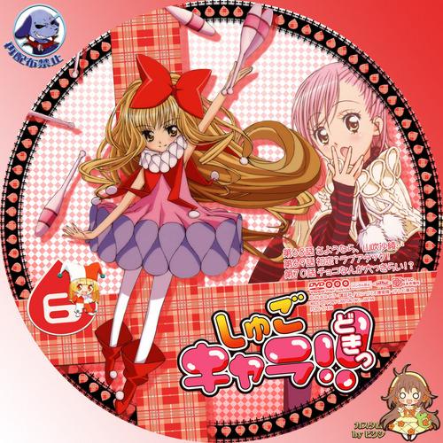 Shugo Chara!! Doki DVD 6