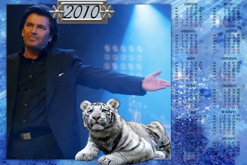 Thomas Anders achtergrond possibly with a tiger cub called Thomas Anders