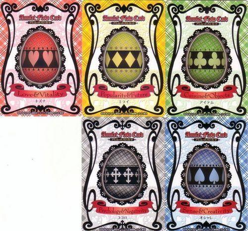 Shugo Chara Hintergrund titled charater eggs