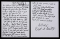 handwritten beat it lyrics - michael-jackson photo