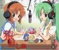 higurashi radio