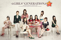 tea party - girls-generation-snsd photo