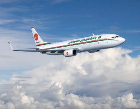 Bangladesh airlines