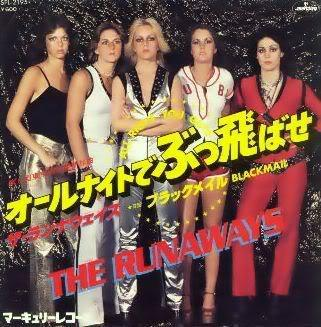Les Runaways fond d'écran called Blackmail - Japanese Single