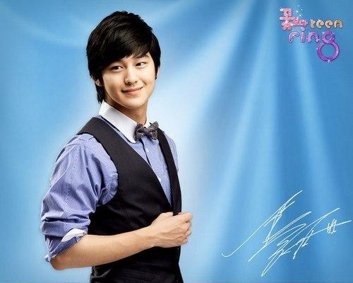 Cute Kim Bum