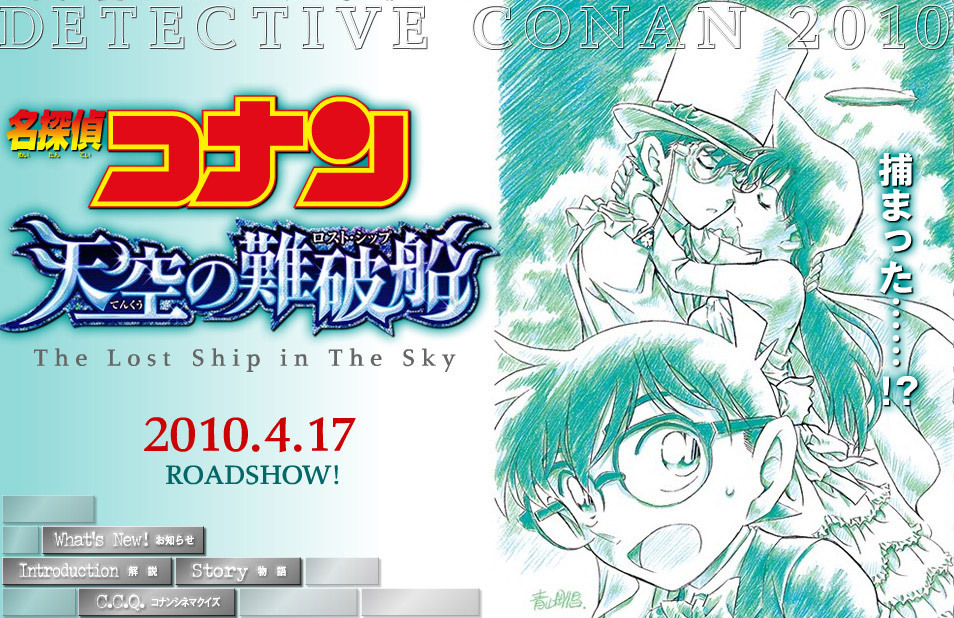 Detective Conan Movie 14 - Detective Conan Photo (9434134) - Fanpop
