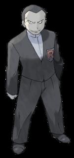 Giovanni TR