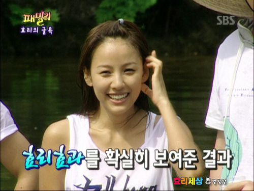 Lee Hyori as seen in Family Outing
