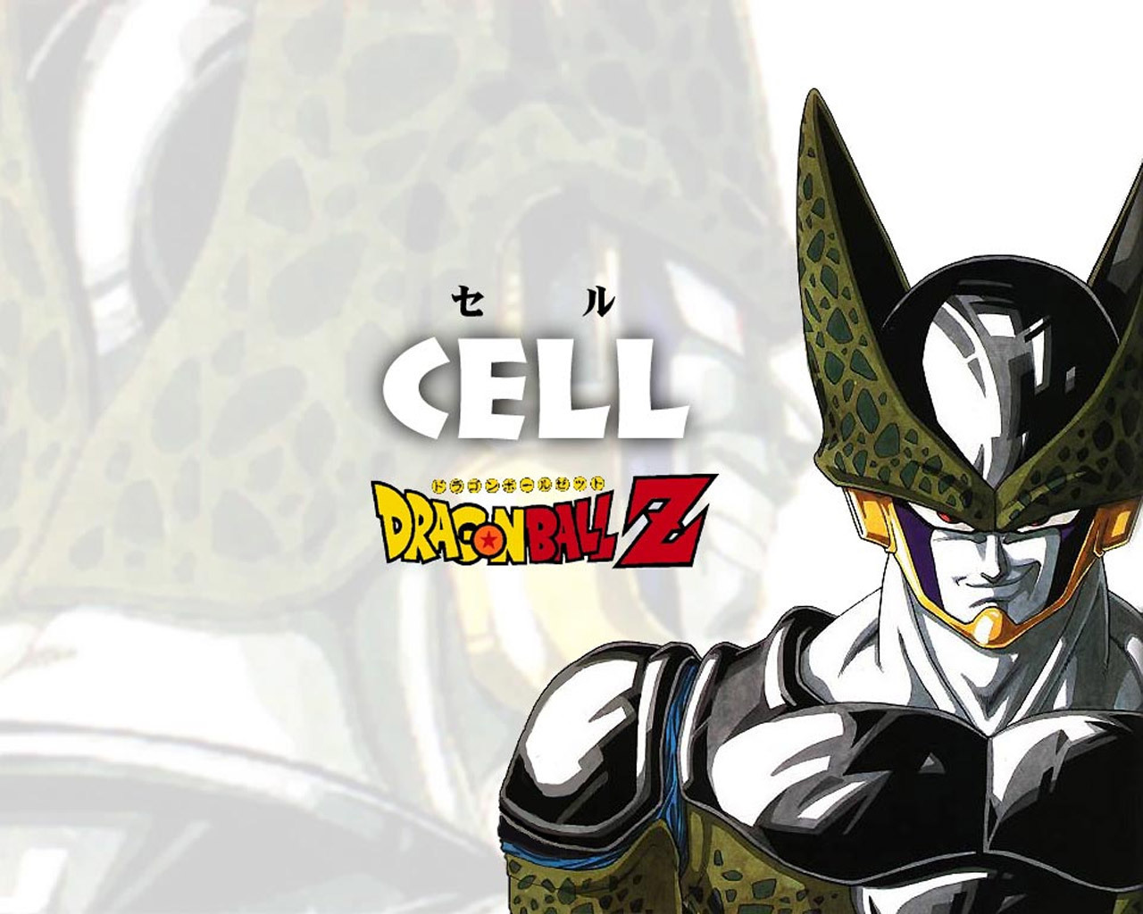 cell and frieza images perfect cell hd wallpaper and