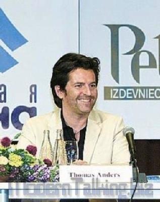 Thomas Anders