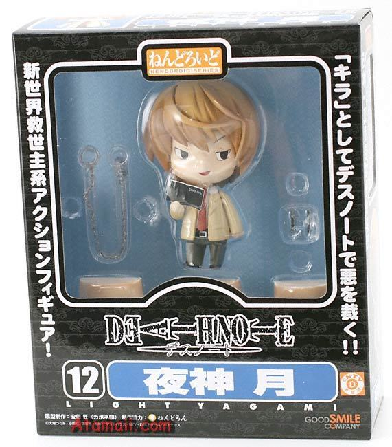 Death Note l Chibi Figure images