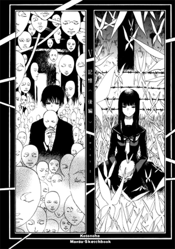 from the manga goth