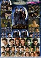 new moon many pics / muchas fotos en una HQ - twilight-crepusculo photo
