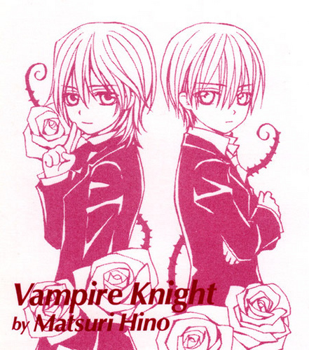 vampire knightchibi
