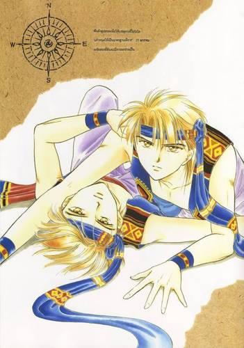 Amiboshi and Suboshi