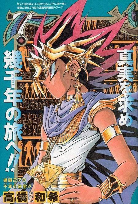 Pharaoh Atem images Atem from Yu-Gi-Oh! manga wallpaper and background ...: www.fanpop.com/clubs/pharaoh-atem/images/9575805/title/atem-from-yu...