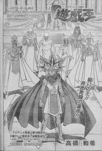 Atem from Yu-Gi-Oh! manga