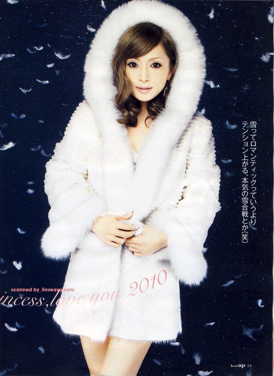 http://images2.fanpop.com/image/photos/9500000/Ayumi-Hamasaki-ayumi-hamasaki-9575487-892-1226.jpg