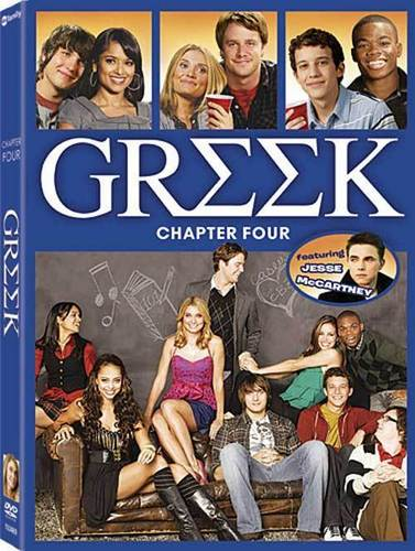 Chapter 4 DVD Cover