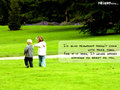 Friendship Wallpaper - friendship wallpaper