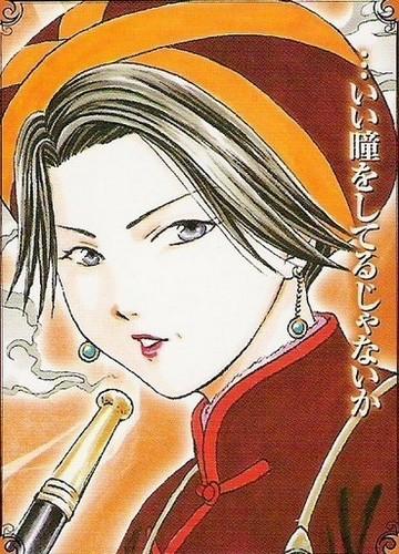 Inami - Fushigi Yuugi Genbu Kaiden