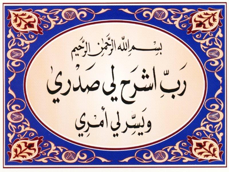 Koraan