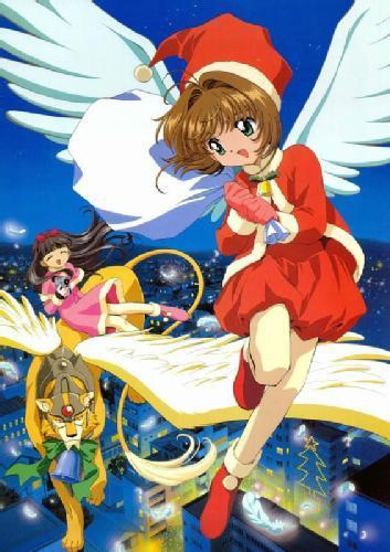 Merry Christmas CCS Fans!