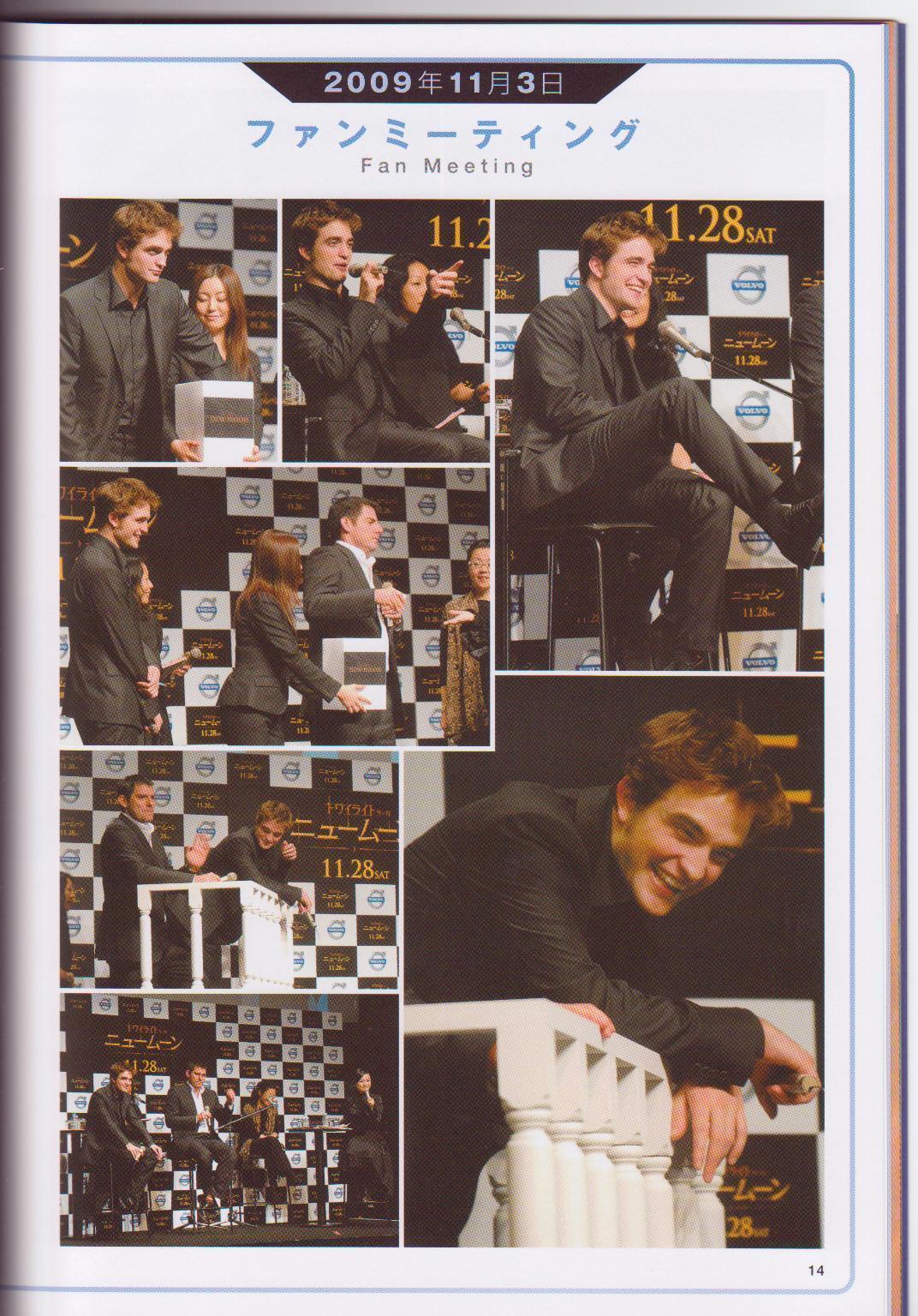 もっと見る New Pictures Of Robert Pattinson From 日本