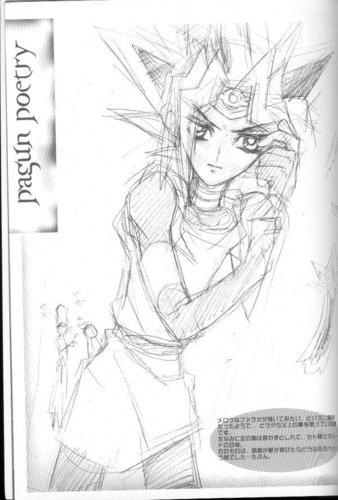Pharaoh Atem Doujin covers
