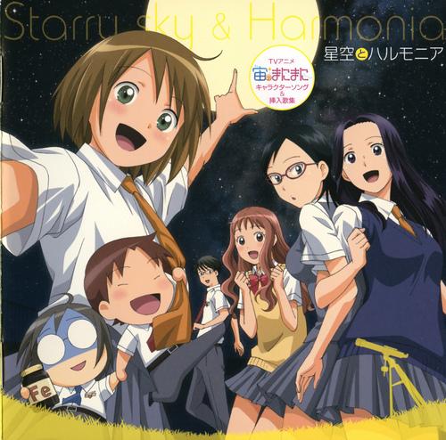 Sora no Mani Mani: Character Song