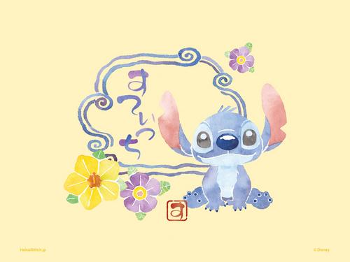 Disney karatasi la kupamba ukuta entitled Stitch