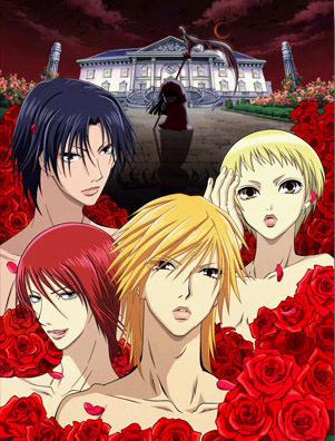 THE MANSION,THE BOYS, SUNAKO