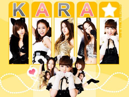 KARA 바탕화면 entitled kara
