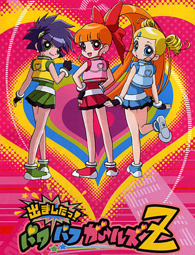 power puff girls z