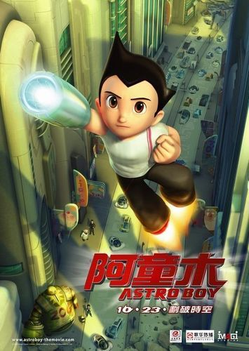 Astro Boy wallpaper entitled 阿童木 Astro Boy
