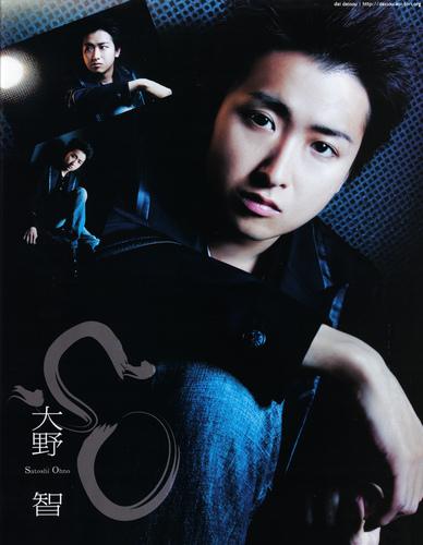Riida(Ohno Satoshi)