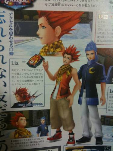 AXEL AND SAIX'S SOMEBODIES